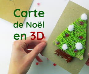 Carte sapin de Noël 3D [VIDEO]