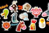 Quiz les animaux de la ferme