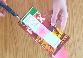 Étape 2: renforcez le rectangle de papier