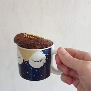 Étape 3: La cuisson du mugcake