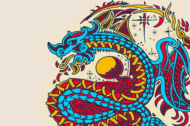 Coloriage les mandalas l gendaires imprimer sur - Mandala anniversaire ...