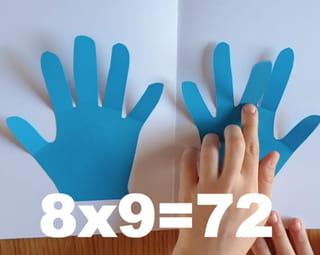 Exemple pour calculer 8x9