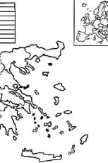 Coloriage carte grece