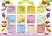 Kawaii: calendrier 2021