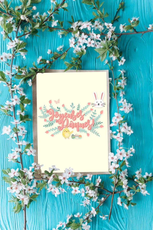 Carte de Pâques lapins et poussins