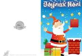 Carte Père Noël et cheminée