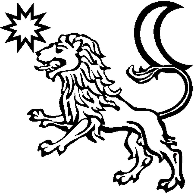 Coloriage Du Lion En Ligne Gratuit A Imprimer
