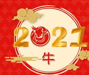 Nouvel an chinois: signes du zodiaque, calendrier, date