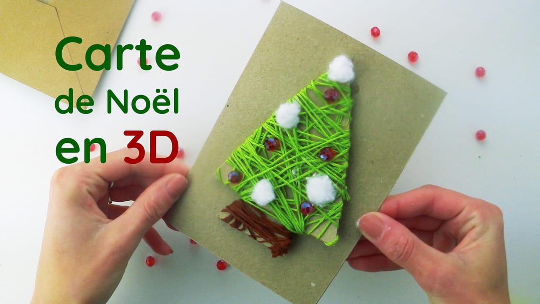 Carte De Voeux 3D A Fabriquer carte sapin de noël 3d