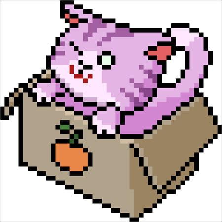 Chat Mauve En Pixel Art